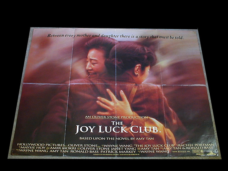 american dream joy luck club The joy luck club by amy tan rationale: how does the importance and / or definition of the american dream change between generations.